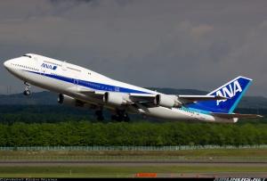 Semejante avión para una ruta de apenas un poco más de 1000 kilómetros. Foto de Keisho Nukina en Airliners