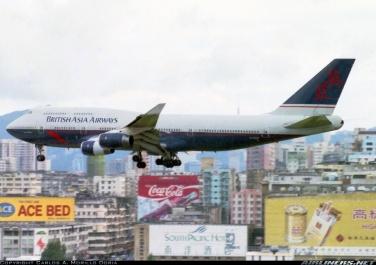 British Asia Airways, foto tomada de Airliners