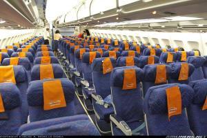 Un A330 con 9 sillas por filas. En Airliners